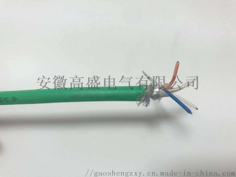 四芯两对通信总线DP-6XV1840-2AH10