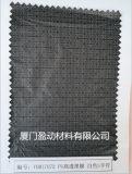 泉州 熱熔膠膜 裝飾彩膜 TPU黑膜 TPU裝飾膜