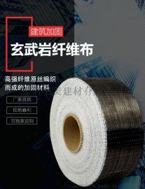 碳纤维布单向玄武岩300g桥梁房屋加固纤维布