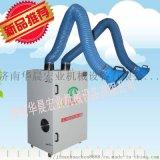 移動雙臂焊煙淨化器自動脈衝清灰除塵設備