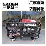 山西15kw靜音汽油發電機代理商
