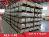 直銷1050鋁板純鋁板工業純鋁長安均有分站點