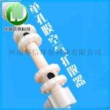 廠家直銷曝氣器 ABS單孔膜/單孔膜曝氣器