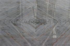 广西天然大理石木纹石材 灰黄条纹大理石