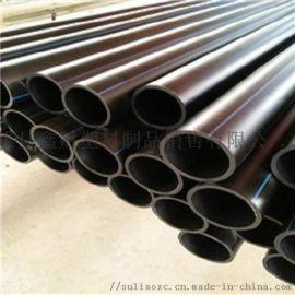 赤峰PE管厂家直销PE塑料给水管材管件