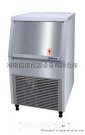 桶装水制冰机,15公斤商用小型制冰机