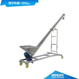 工厂定制不锈钢上料蛟龙输送机,轻型螺旋输送机