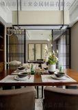中式屏风客厅卧室书房酒店现代不锈钢屏风隔断设计定做