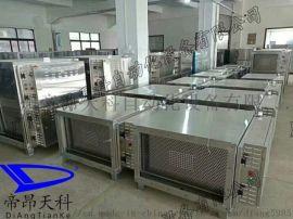 不锈钢油烟净化器 餐厨油烟净化器厂家 可代工贴牌