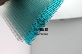 遂宁市:船山区4mm湖蓝新日阳光板