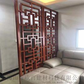 仿古铝窗花 木纹色铝窗花格 型材铝窗花生产厂家