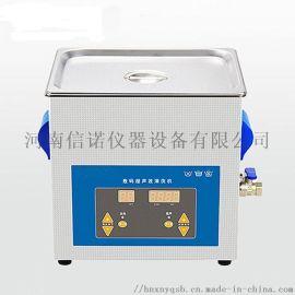 不锈钢超声波清洗机,高精密高频超声波清洗器