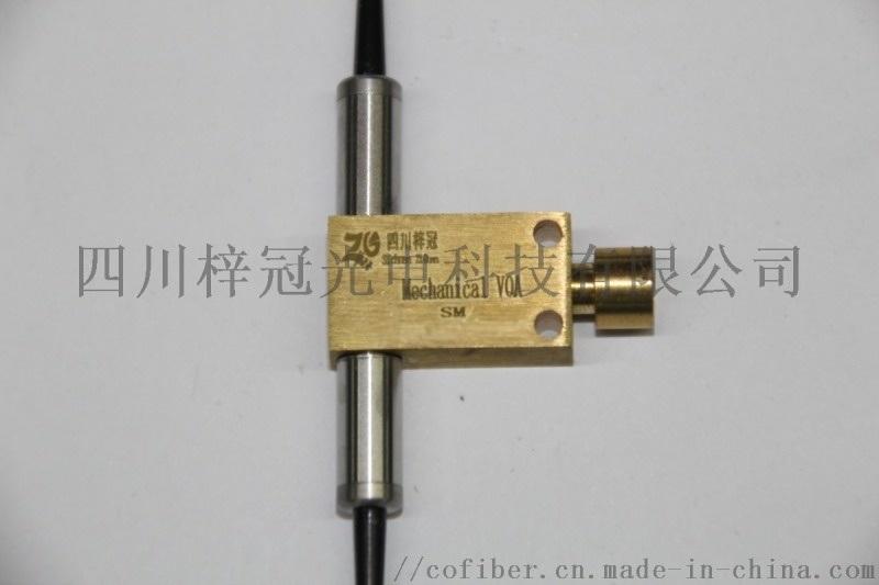 机械式衰减器波长980nm多模功率700mw