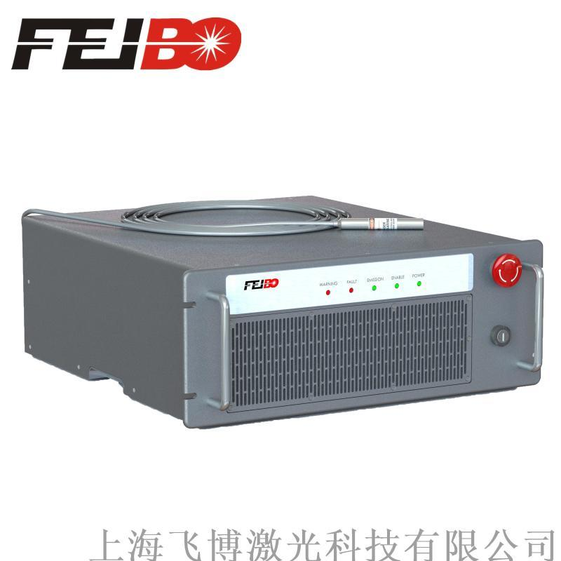 射打標脈衝光纖 射器納秒脈衝上海飛博 射150w