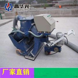 路面抛丸机钢板除锈抛丸机云南西双版纳厂家