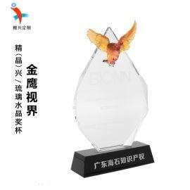 金鹰视界 年度评选人物琉璃奖杯颁奖 水晶琉璃定做