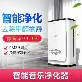 西安智能室内空气净化器真诚科技空气净化器