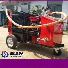 山西忻州市厂家水泥路面沥青灌缝太阳能加热灌缝机