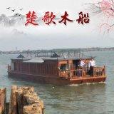 金华木船厂家中式木船8米餐饮船设计