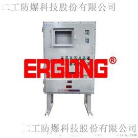 低压电器成套防爆动力配电箱
