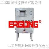低壓電器成套防爆動力配電箱