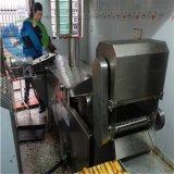 三明治油炸機 自動化三明治油炸設備 麪包專用油炸機