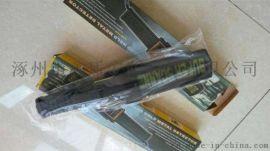 手持金属探测仪 008型手持金属探测器XD8