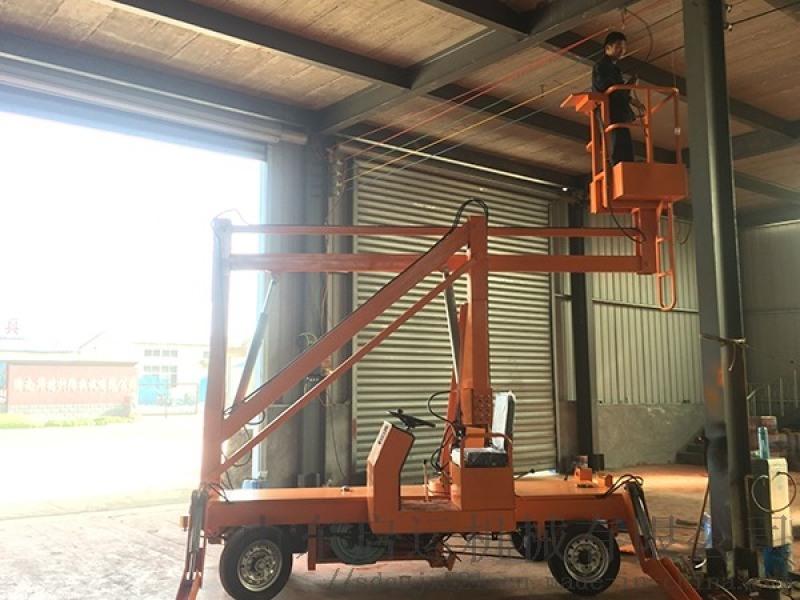 升降設備登高梯自行曲臂舉升機岳陽市銷售廠家