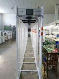 青岛 门框式红外测温仪
