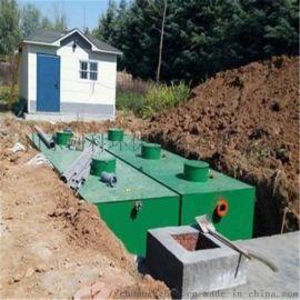 牲畜屠宰小型污水处理设备