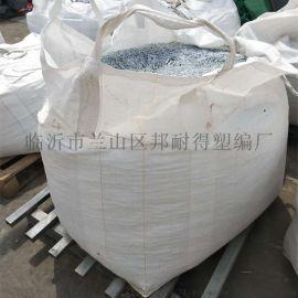 稀土包装吨袋高岭土集装袋