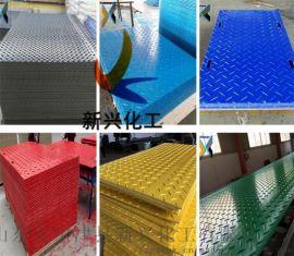 施工道路垫板 防滑施工道路垫板 工程塑料道路垫板