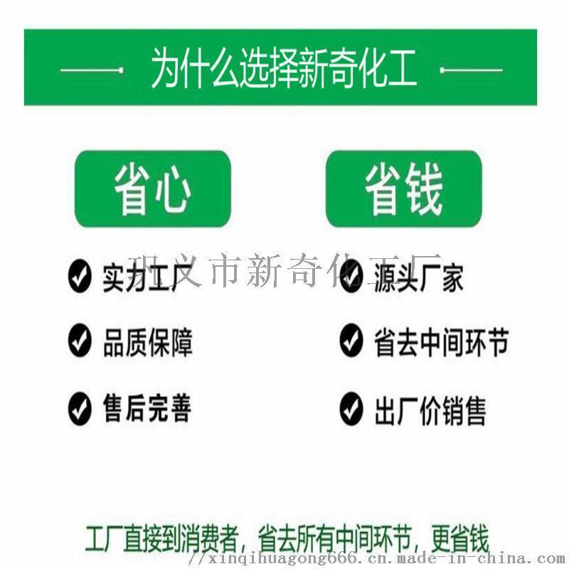 高效阳离子聚丙烯酰胺pam絮凝剂增稠剂