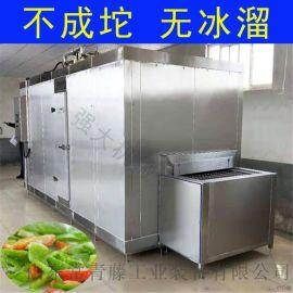 【单冻机】面食大肉包速冻机
