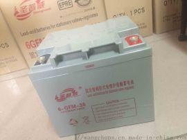 河南圣普威6-GFM 圣普威12V38AH铅酸蓄电池UPS专用