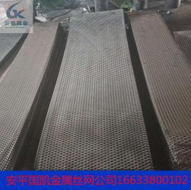 河南建筑钢板网  河北钢板网厂家  国凯