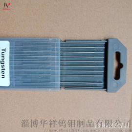 磨光品质铈钨电极