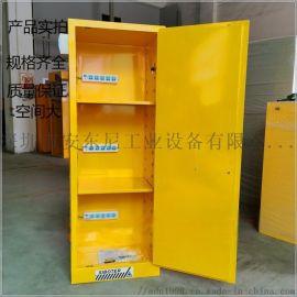 锂电池充电防爆柜电池充电安全柜