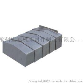 加工定制不锈钢防护罩 伸缩式防护罩质优寿命长防铁屑