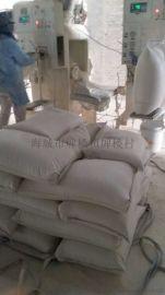 85氧化镁生产厂家 免费寄样品