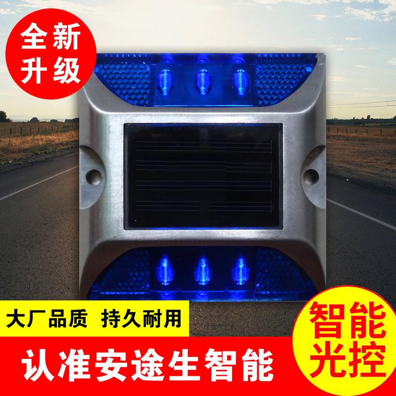 太陽能道釘太陽能警示燈路障燈反光鑄鋁道釘