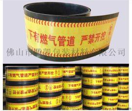 PE警示保護板燃氣管道警示板護板、PE塑料保護板