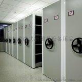 供应移动密集架档案室电动手摇密集架会计底图密集柜