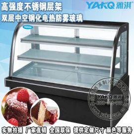 雅淇面包展示柜,蛋糕保鲜柜,冷藏展示柜