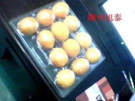 四川重庆猕猴桃水果透明PVC吸塑包装
