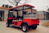 普洱酒店客房部使用高尔夫车,拖拉行李高尔夫电动车