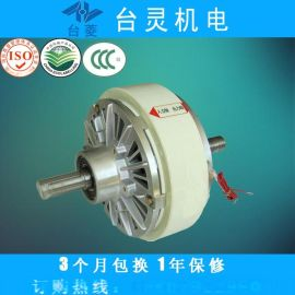 代替浙江杭州磁粉离合器台州舟山DC24V磁粉离合器厂家