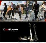 coolpower便携式折叠电动车