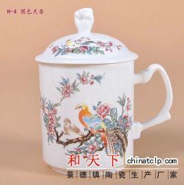景德陶瓷茶杯,定做陶瓷茶杯, 陶瓷茶杯定製