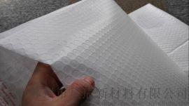 大量供应共挤膜复合气泡信封袋 拱挤膜气泡袋 气泡信封袋 [厂家直销]